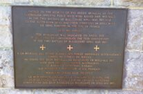 Inscription on the Bullecourt Digger at the Australian Memorial Park – Arras 100 Anniversary Battlefield Tour